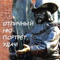 алексей бобровский россия 24 биография